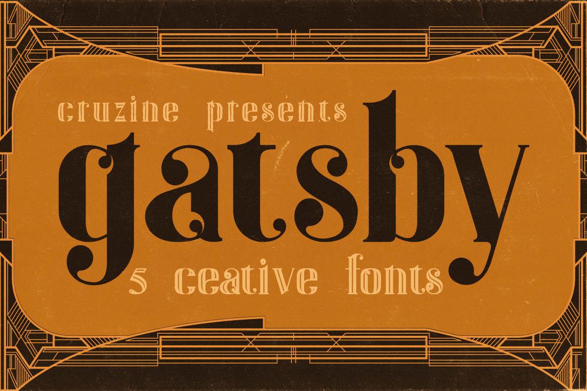 Gatsby1